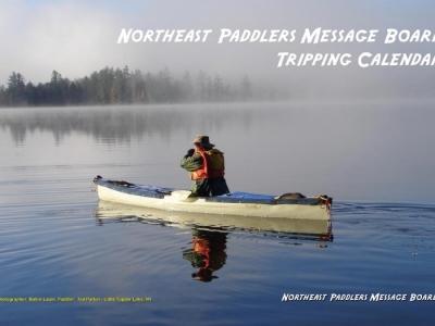 2008_trip_cover.jpg